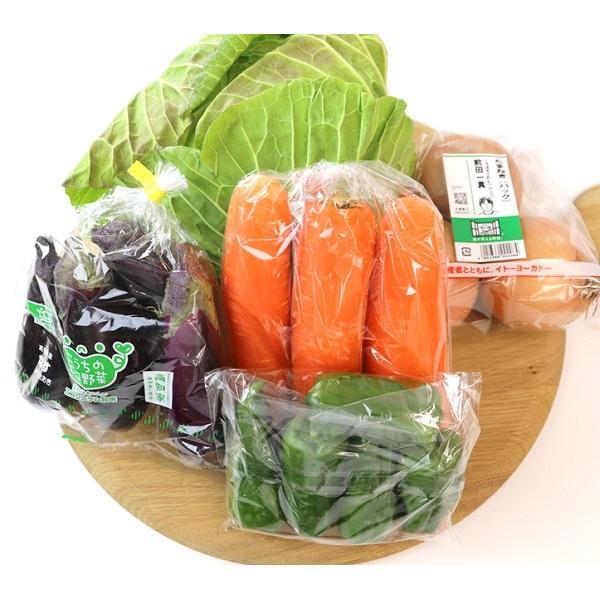 炒め物用野菜セットB(5点入)1セット国内産原料使用。【バイヤー厳選】