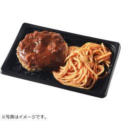 【専門店の味】ハンバーグ(デミグラソース)