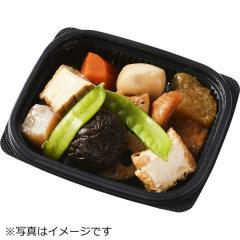 厚揚げと野菜の炊き合わせ S 1人前サイズ