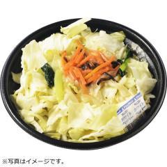 1/3日分の野菜!野菜タンメン≪レンジで温めてお召し上がりください≫