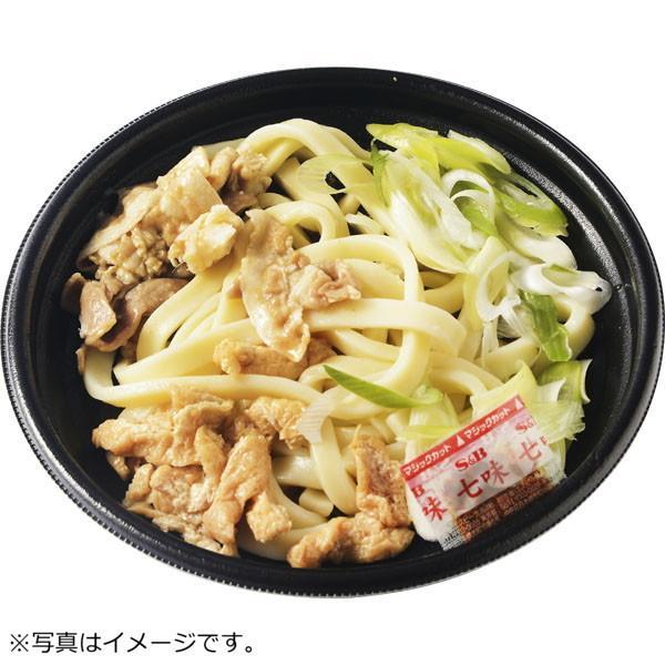 豚肉とネギの肉汁うどん(レンジで温めてお召し上がりください) 1パック
