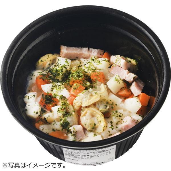 【野菜をいっぱい取ろう!】あさりの旨み!クラムチャウダー 1パック