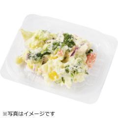 8種野菜のポテトサラダ S 少量サイズ