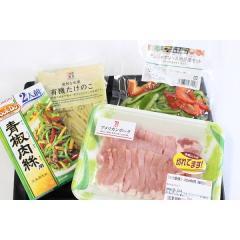 【新登場】「クックドウーで簡単中華料理!!」チンジャオロース キット【バイヤー厳選】
