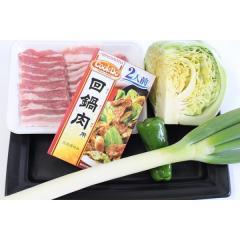 ホイコーロー キット「CookDoで簡単本格中華」【バイヤー厳選】