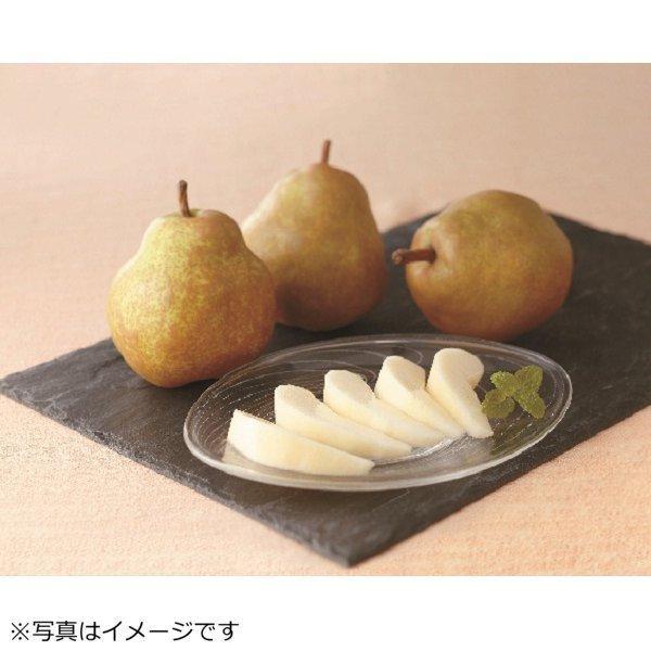 ラ・フランス 1パック(2コ)山形県産『顔が見える果物。』