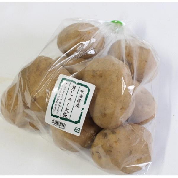 じゃが芋大袋(約1.5K)北海道などの国内産【大型パックはお買い得】