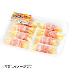 お弁当に。ミニポテトベーコン巻 (8本入)【冷凍でお届け】