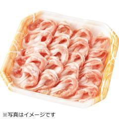 国産 豚バラしゃぶしゃぶ用(260g)