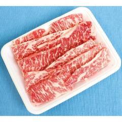 【BBQ】オーストラリア産牛バラカルビ焼用(ボンレスショートリブ・解凍)200g【ポイント10倍】