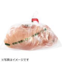 国産若鶏もも肉(エコ包装)1枚(270g)