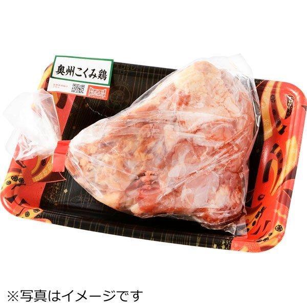 岩手県産奥州こくみ鶏 ガラ(200g)『顔が見えるお肉。』【冷凍でお届け】