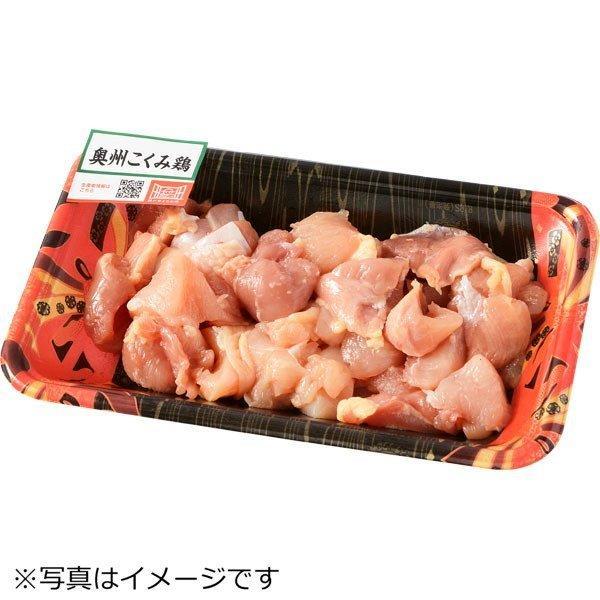 岩手県産奥州こくみ鶏 もも・むね小間切(200g)『顔が見えるお肉。』