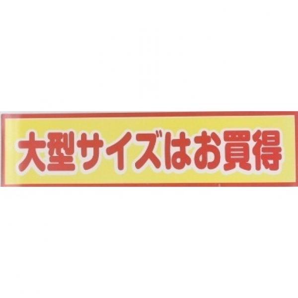 【大型サイズはお買い得】アメリカ産四元豚ロース生姜焼き用 700g