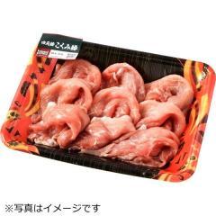 『顔が見えるお肉。』 栃木県産四元豚こくみ豚 小間切 (200g)
