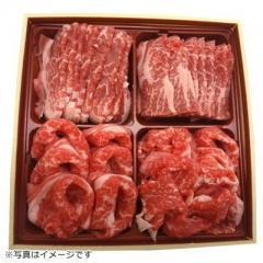 アメリカ産 牛バラ2種盛合せ(焼肉用・切落し) 400g