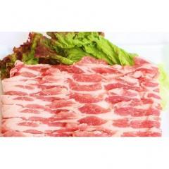 【エコ包装】国産豚バラうす切り(200g)