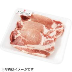 セブンプレミアムフレッシュ アメリカ産四元豚ロースステーキとんかつ用 3枚(300g)