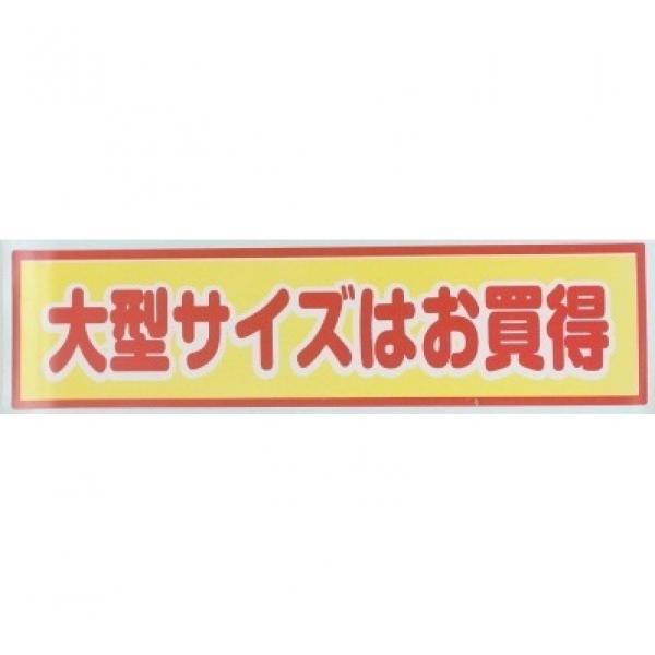 【大型】国産若鶏むね唐揚げ用(800g)
