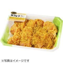 国産若鶏むねカツレツ用(カレー味)