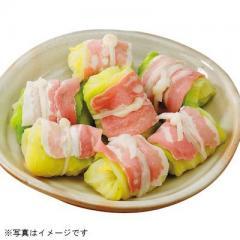 お肉屋さんのベーコン巻ロールキャベツ(未加熱品)(6個)【冷凍】