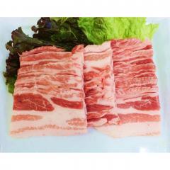 国産 豚バラ焼肉用(200g)