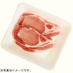 国産 豚ロースステーキ・とんかつ用 2枚(200g)