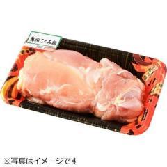 岩手県産奥州こくみ鶏 もも肉 1枚(250g)  『顔が見えるお肉。』