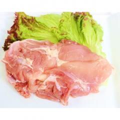 【エコ包装】国産若鶏 もも肉 1枚(270g)