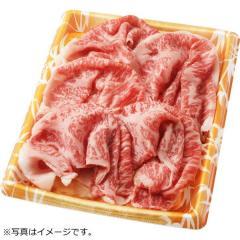 『顔が見えるお肉。』茨城県産瑞穂牛ロースしゃぶしゃぶ用(200g)