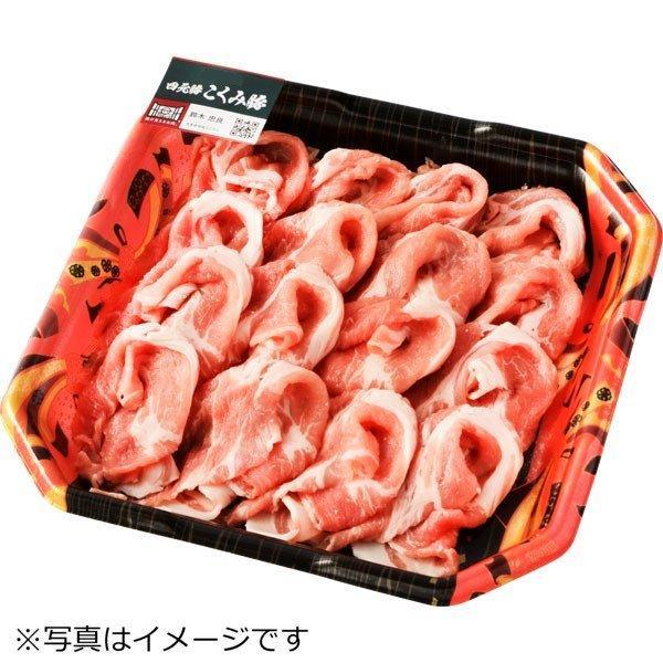 栃木県産四元豚こくみ豚肩ロースしゃぶしゃぶ用(200g)『顔が見えるお肉。』