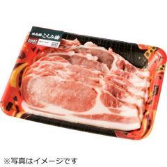 『顔が見えるお肉。』栃木県産四元豚こくみ豚ロース生姜焼用 (200g)