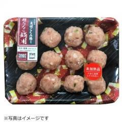 【冷凍でお届け】『顔が見えるお肉。』奥州こくみ鶏使用 鶏だんご鍋用 (12コ)