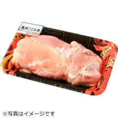『顔が見えるお肉。』岩手県産奥州こくみ鶏 もも肉 1枚(250g)
