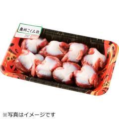 『顔が見えるお肉。』岩手県産奥州こくみ鶏 砂肝(200g)