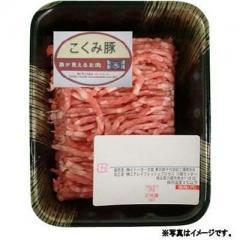 国産 こくみ豚挽肉(解凍) (100g)