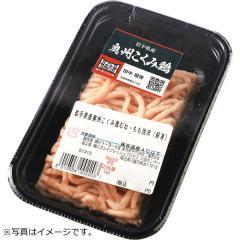 岩手県産奥州こくみ鶏むね・もも挽肉(解凍) (100g)