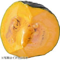 かぼちゃ1カット(約400g) 北海道などの国内産
