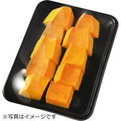 かぼちゃ 角切り1パック(約240g)北海道などの国内産
