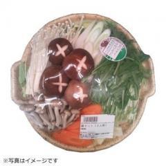 鍋用野菜セット 1パック