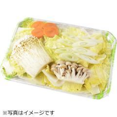 鍋用野菜セット 1パック(2~3人前)