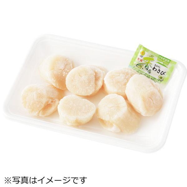 ほたて貝柱130g(北海道産など)【刺身用】【冷凍でお届け】