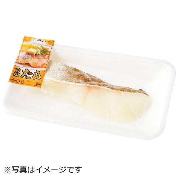 塩たら切身(甘口) 1切(アメリカ産などの原料使用 )