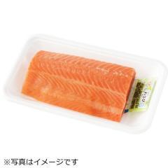 チリ産など 刺身用 サーモントラウト(養殖・解凍)(150g)
