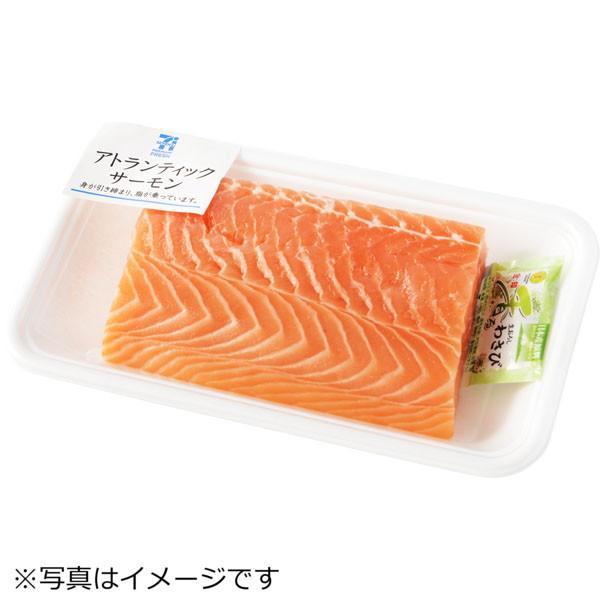 刺身用生アトランティックサーモン 養殖 150g (ノルウェー産など)【セブンプレミアムフレッシュ】