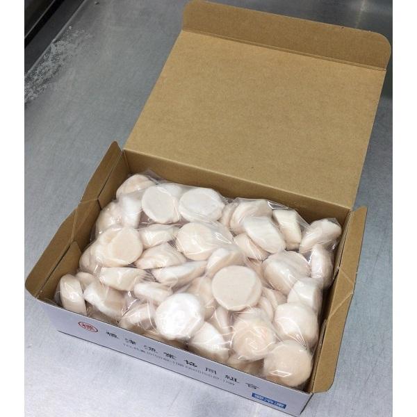 ほたて貝柱(北海道産など)【刺身用】【冷凍でお届け】