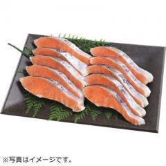 塩銀鮭(甘口・養殖) 10切【バイヤー厳選】【大型サイズはお買い得】【冷凍でお届け】