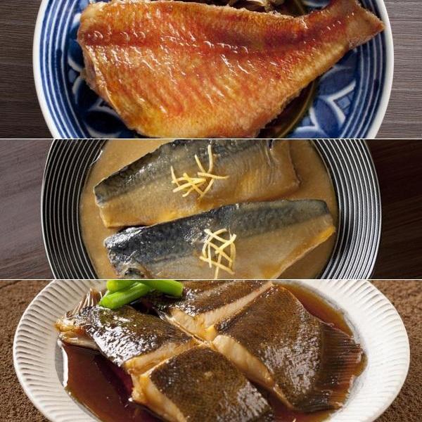 本格!煮魚の3種セット【レンジで温めるだけ】【冷凍でお届け】