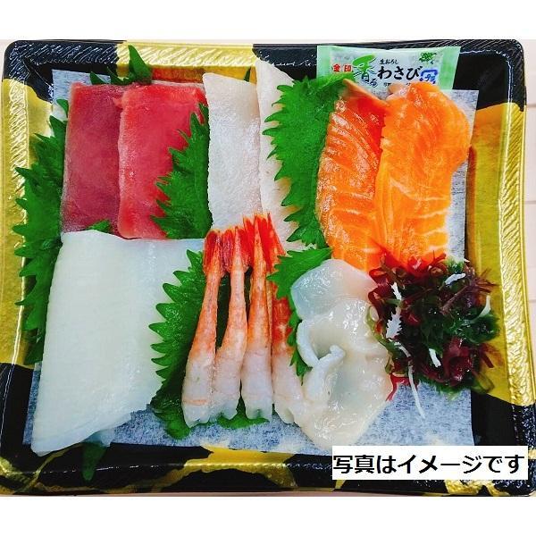 生食用 刺身・手巻き寿司セット(1~2人前)【16時~22時時間指定商品】【バイヤー厳選】