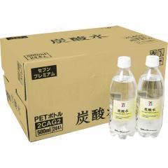 セブンプレミアム 炭酸水 500ml 1ケース24本入 【ポイント10倍】